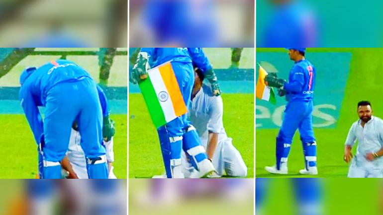 MS Dhoni made sure that the Indian flag did not touch the ground