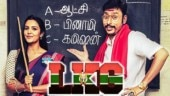 LKG movie review: RJ Balaji film is clever political satire