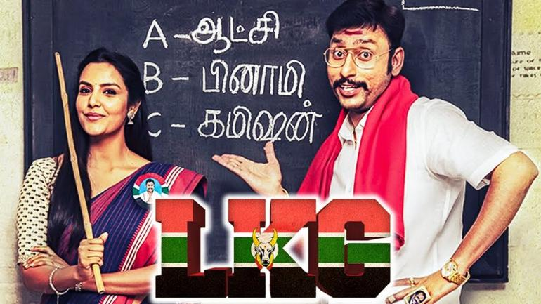 Image result for lkg movie