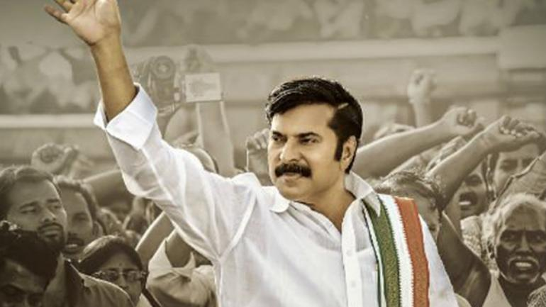 Yatra box office collection Day 5: Mammootty film inches