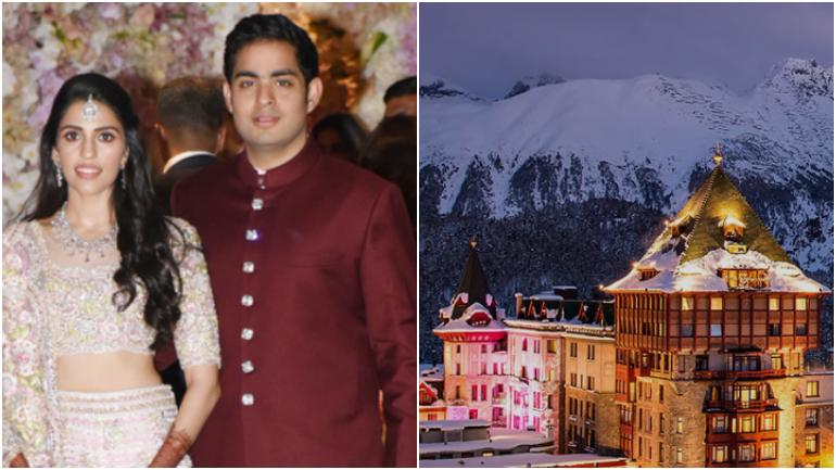 Akash Ambani and Shloka Mehta are hosting a lavish two-day pre-wedding party at St Moritz in Switzerland on February 24 and 25
