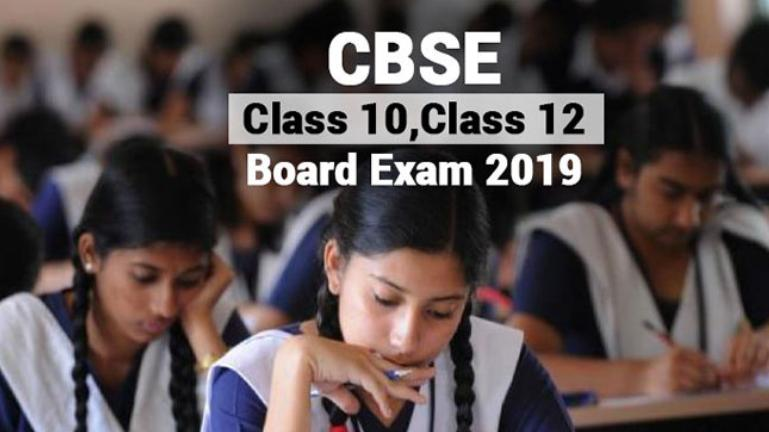 Over 31 lakh candidates to appear for Board Exam 2019: Class 12 exam