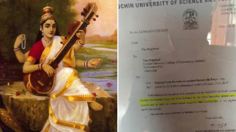 No Saraswati Puja here, we are secular: Kerala varsity to students from North