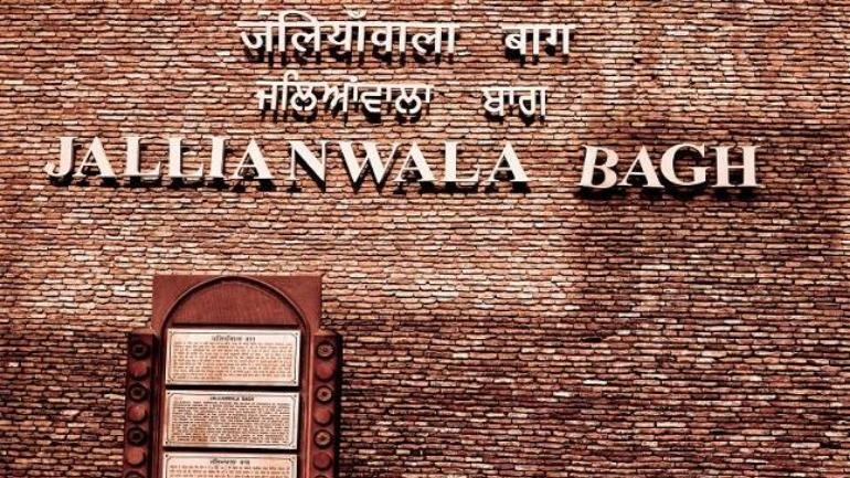 Banned Punjabi poem on Jallianwala massacre to be published in
