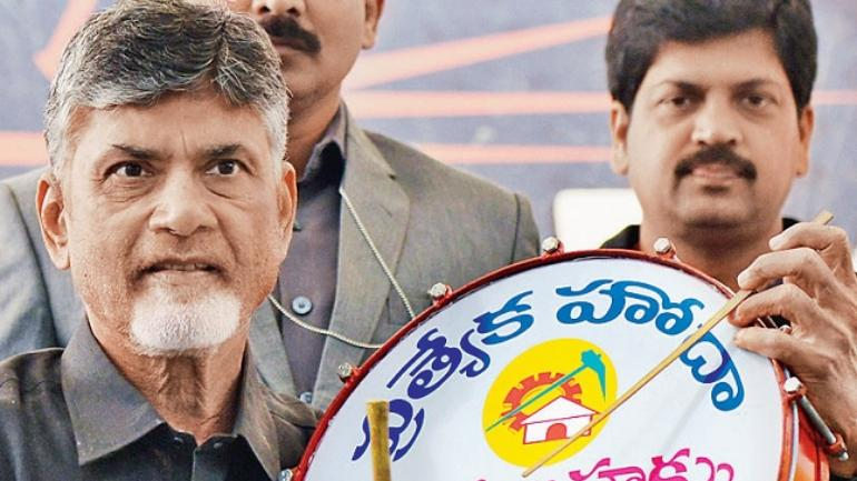 ap-news-telangana-news-national-news-chandrababu-k