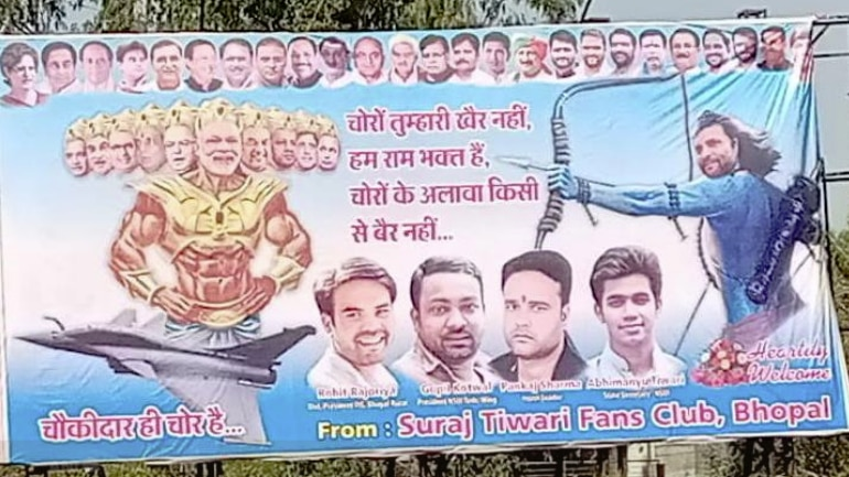 The hoarding featured PM Modi as the 10-faced evil Raavan, to Congress president Rahul Gandhi's Lord Ram avatar. (Photo: ANI)