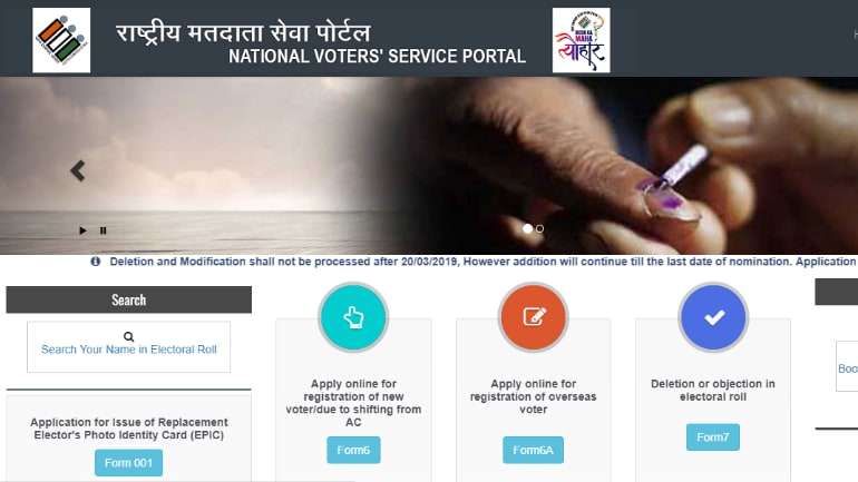 How to change address in Voter-ID card - Information News