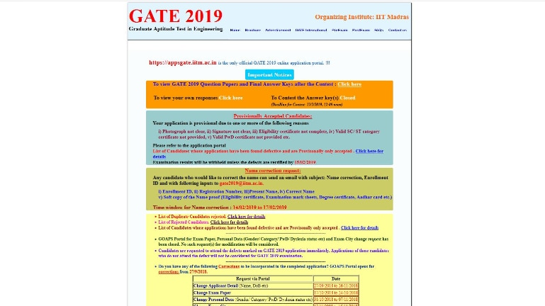 Declared! GATE Result 2019 out @ gate.iitm.ac.in: Here's how to check