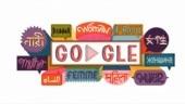 International Women's Day 2019: Google Doodle celebrates female trailblazers from across the globe