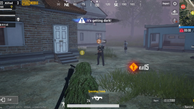 Want to play as a zombie in PUBG MOBILE? Tencent might have
