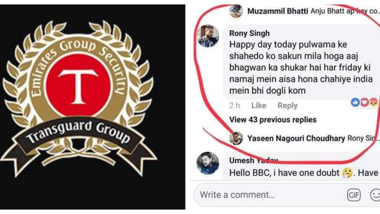 Eight Thoughts On The Christchurch Attack: Dubai Company Sacks Man Who Wanted Christchurch-like