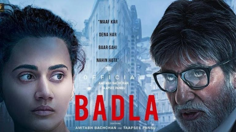 Image result for badla