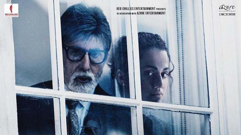 Badla full HD movie leaked for download online by