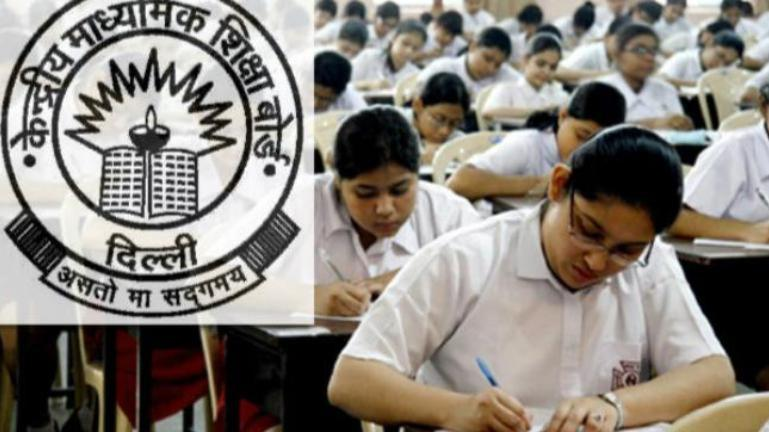 CBSE Class 12 English Board Exam 2019
