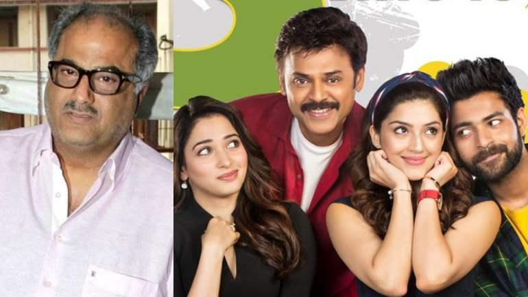 Telugu film F2 gets Hindi remake with director Anees Bazmee and