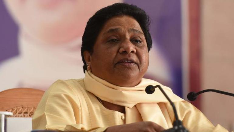 No alliance with Congress in any state for elections: BSP supremo Mayawati