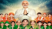 PM Narendra Modi biopic to release on April 5 now. See new poster