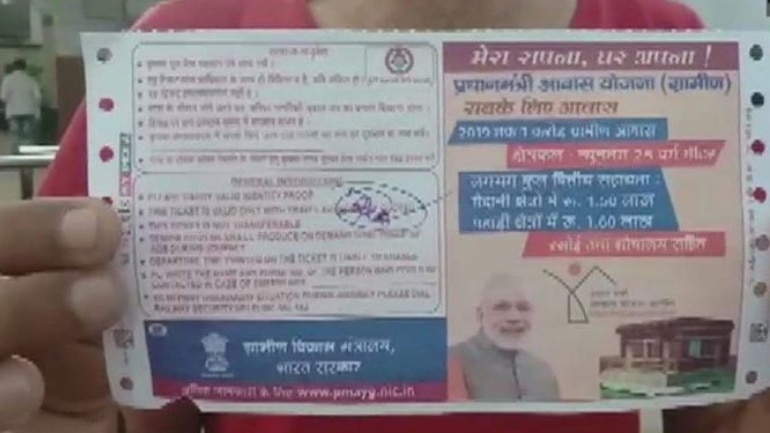 PM Modi's photo on railway tickets, two railway officials