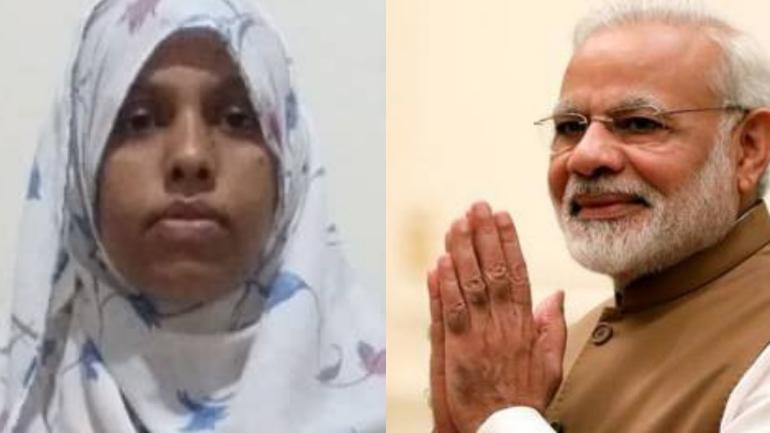 PM Modi rescues Hyderabad woman who was held captive by in