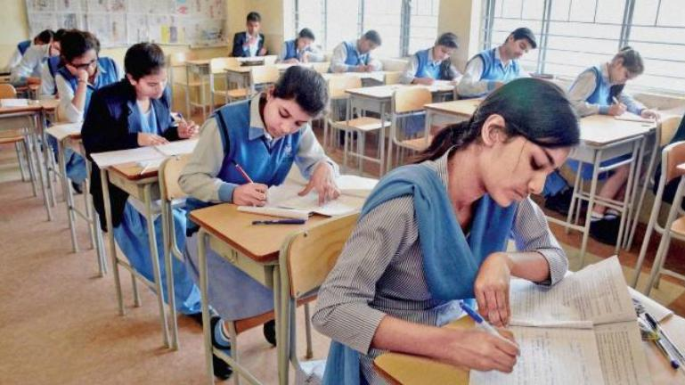 Bihar Board 10th Result 2019: BSEB Set to Announce Matric Result Soon at bsebinteredu.in