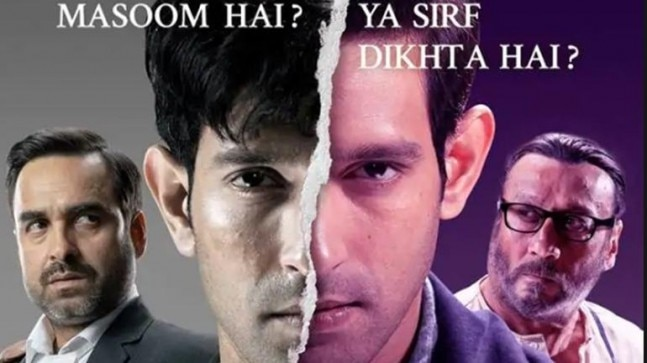 Criminal Justice review: Pankaj Tripathi, Vikrant Massey series doesn't live up to expectations