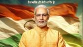 PM Narendra Modi biopic gets U certificate from Censor Board. Release date April 11
