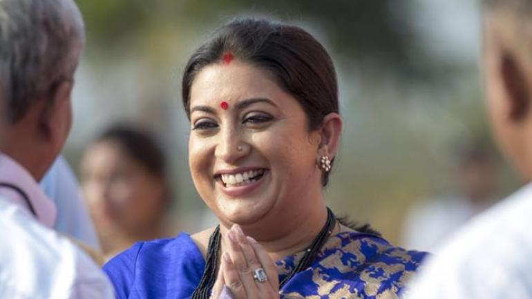 smriti irani biography in hindismriti irani on sushma swaraj, smriti irani, smriti irani husband, smriti irani biography, smriti irani wiki, smriti irani minister, smriti irani biography in hindi, smriti irani post, smriti irani age, smriti irani family, smriti irani election results, smriti irani amethi, smriti irani twitter, smriti irani news, smriti irani instagram, smriti irani image, smriti irani ministry, smriti irani daughter, smriti irani husband name, smriti irani wikipedia