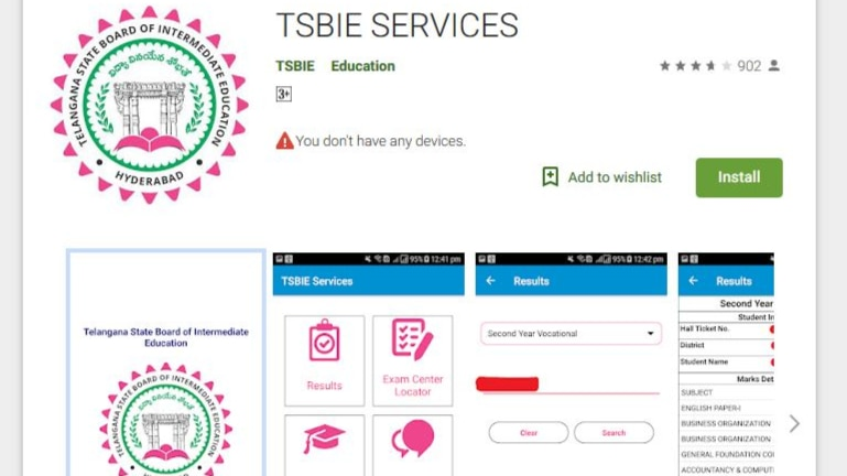 TS Inter Result 2019: How to check scores on Google's Play