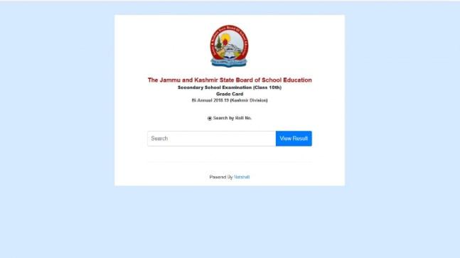 JKBOSE 10th Result 2019: Check JKBOSE Kashmir Division bi