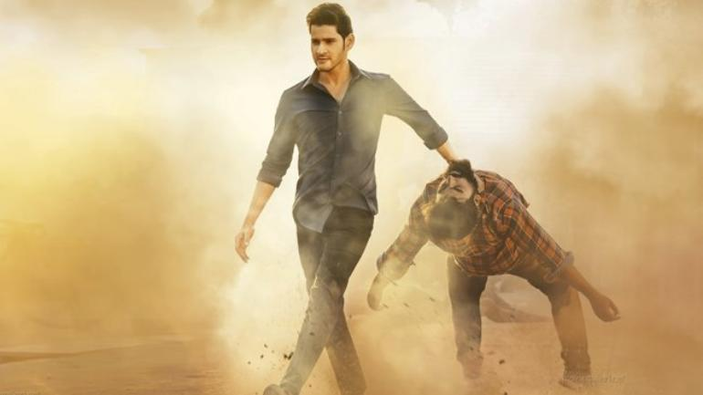 Maharshi box office collection Day 7: Mahesh Babu film zooms past Rs