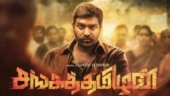 Sanga Tamizhan first look poster out: Vijay Sethupathi goes rugged for action drama