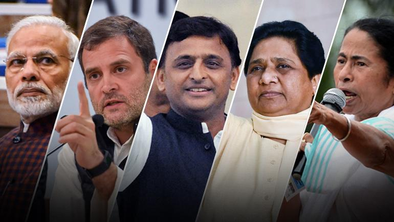 the lok sabha election 2019 result will be declared today the list of constituency wise winning candidates from congress bjp and other parties in all the