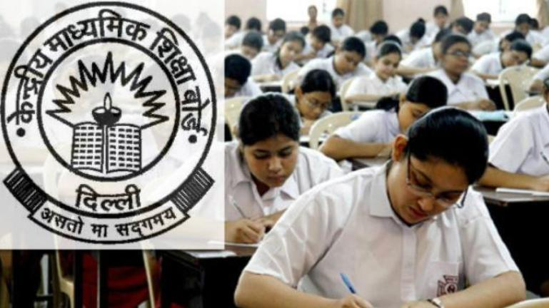 CBSE Class 10th Result 2019 verification of marks, re-evaluation process to begin soon @ cbse.nic.in: Here's how to apply
