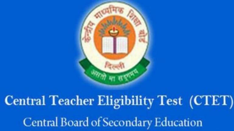 SC issues notice to Centre, NCTE, CBSE over reservation for