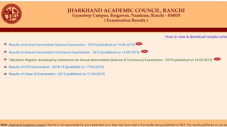 Jharkhand JAC 12th Result 2019 DECLARED: Check Class 12