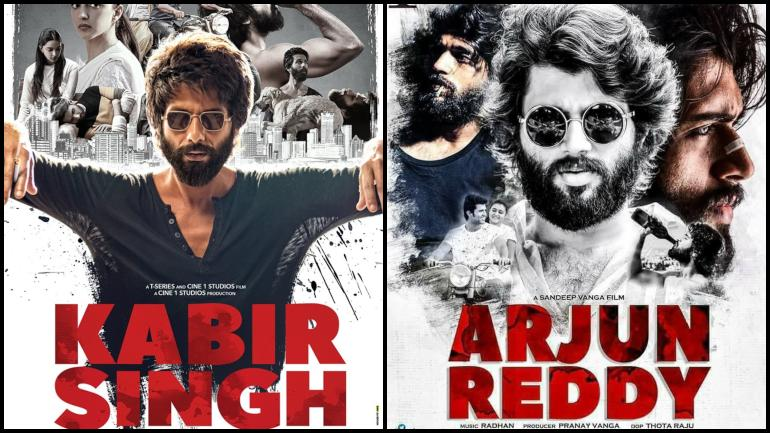 Kabir Singh in the age of Netflix and Amazon Prime? Alexa, play