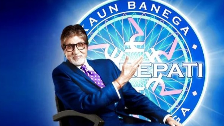 KBC 11 registrations are now open, this is the first question you need to answer