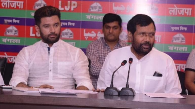 Party To Decide If Chirag Paswan Should Be Given Ministerial Post In Modi S Cabinet Ram Vilas Paswan Elections News
