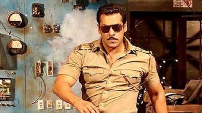 Salman Khan eid mubarak