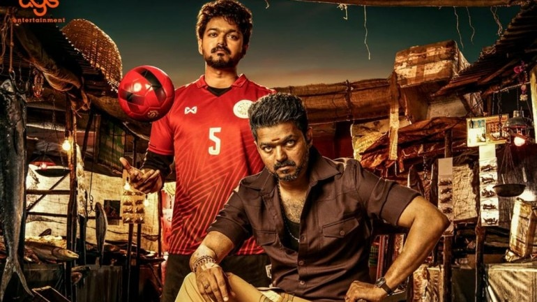 Image result for bigil vijay