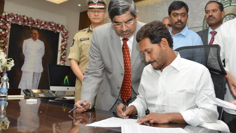 Image result for cm jagan mohan reddy, tdp, ysrcp