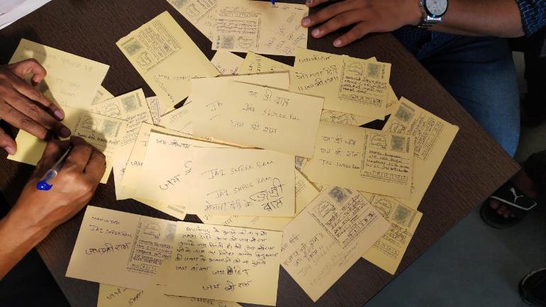 After BJP, Mumbai youths to send Jai Shri Ram postcards to