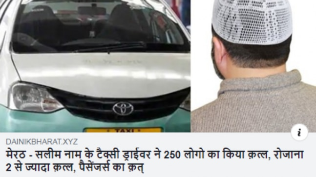 Fact Check: Truth behind the news of 250 passengers' murders by a Muslim taxi driver