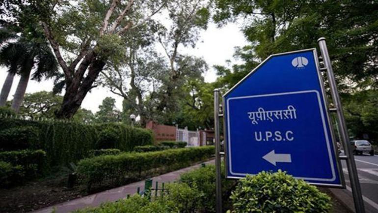 UPSC Exam Calendar 2020 released @ upsc gov in: Check