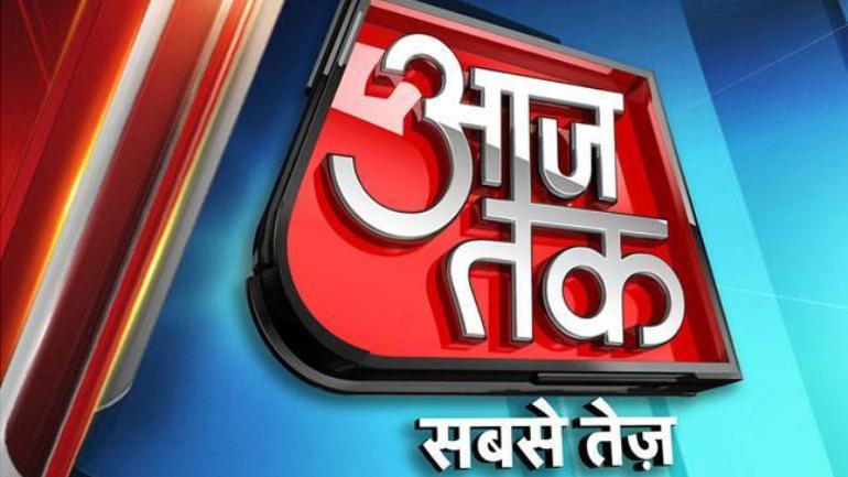 Aaj Tak Grabs No 1 Spot On Digital Space On Counting Day