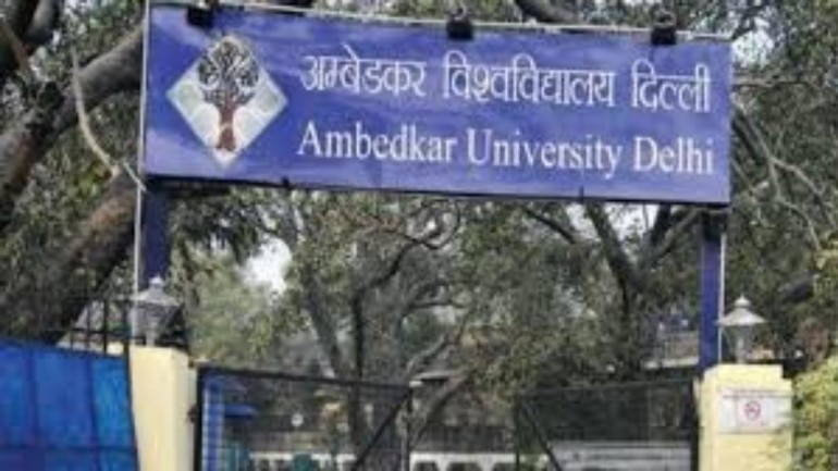Dr Ambedkar University admissions 2019: Here's how to apply