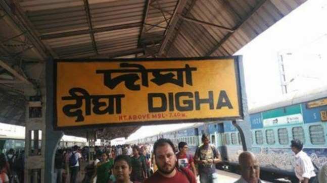 Clean and green: Bengal's Digha railway station certified eco-smart station