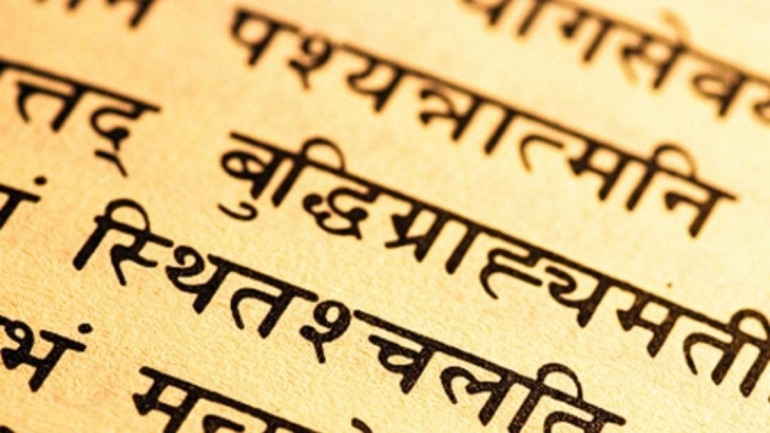 out sanskrit can not be understood fully rss chief