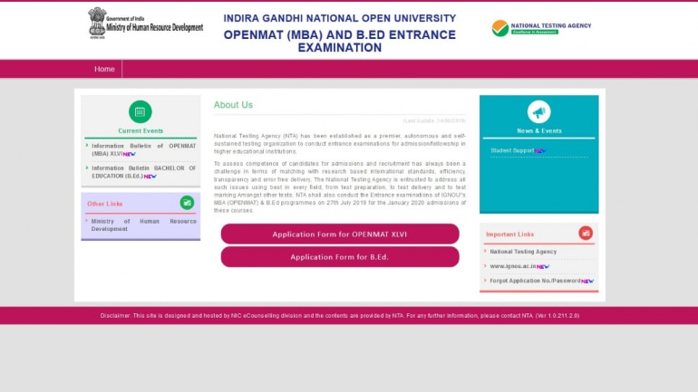 IGNOU OPENMAT, BEd Exam 2019 registration date extended