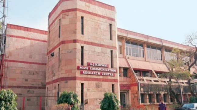 1,177 J&K youth apply for IAS coaching at Jamia